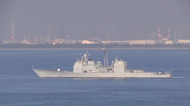 Chiến hạm USS Antietam (Ảnh: RT)