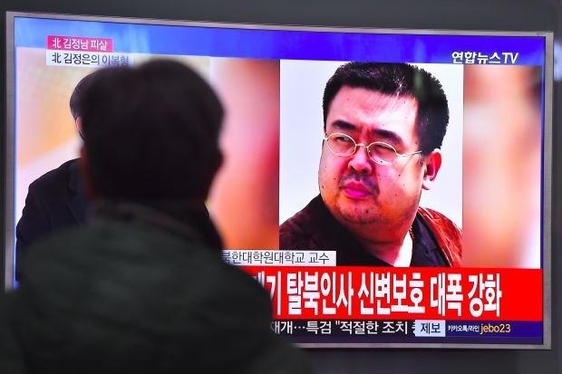 Ông Kim Jong-nam, anh trai nhà lãnh đạo Triều Tiên, bị ám sát tại Malaysia. (Ảnh: AFP)
