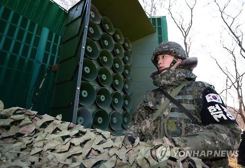 Hệ thống loa phóng thanh dọc biên giới Hàn Quốc, Triều Tiên. (Ảnh: Yonhap)
