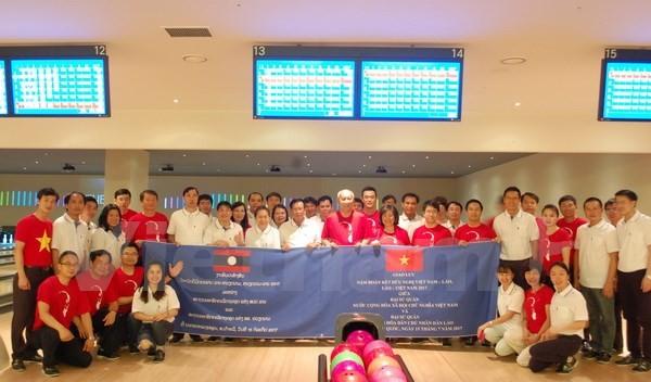 Giao lưu hữu nghị đoàn kết giữa hai Đại sứ quán Việt Nam và Lào tại Seoul, Hàn Quốc