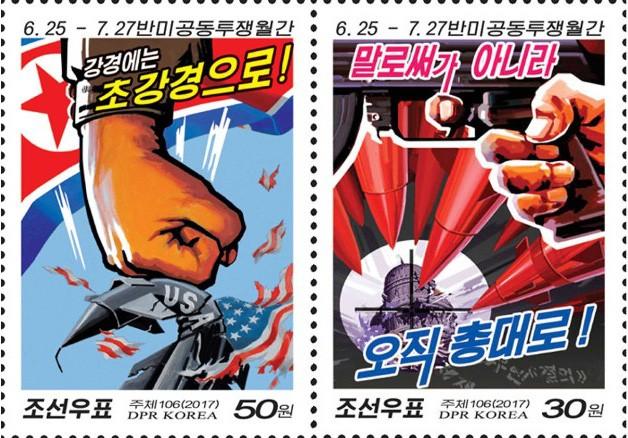 """Hai chiếc tem tuyên truyền """"chống Mỹ"""" của Triều Tiên. (Ảnh: KCNA)"""