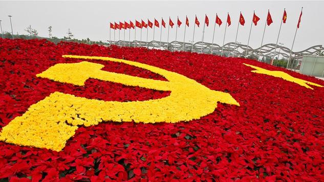 Hào khí Việt Nam
