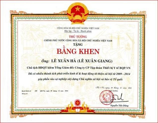 Những thủ đoạn lừa đảo của Liên kết Việt - ảnh 1