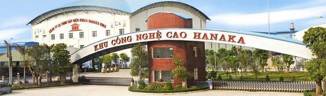 Tiểu dự án Đường dây 110 KV Phong Thổ - Than Uyên: Thêm nhà thầu xếp thứ 2 về giá đánh giá trúng thầu - ảnh 1