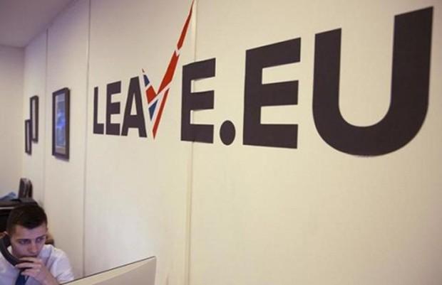 Điều gì sẽ xảy ra nếu Anh rời EU - ảnh 1