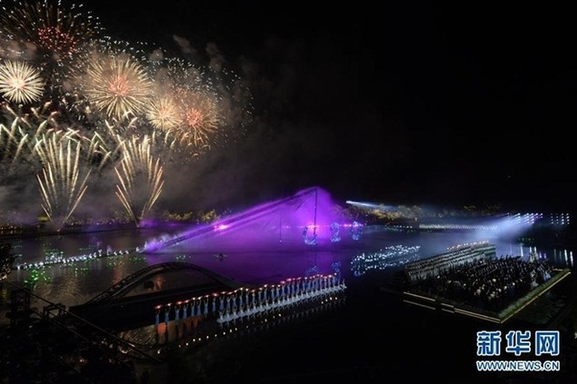 Lễ khai mạc G20 rực rỡ trên sân khấu nước ở Hàng Châu - ảnh 4
