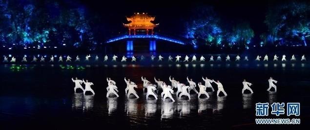 Lễ khai mạc G20 rực rỡ trên sân khấu nước ở Hàng Châu - ảnh 5