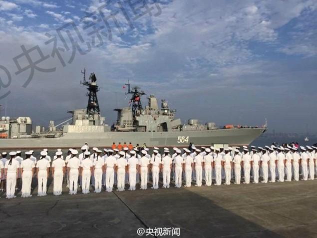 Tàu Nga cập cảng Trung Quốc, chuẩn bị tập trận ở Biển Đông - ảnh 6