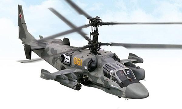 5 vũ khí uy lực của lục quân Nga đến năm 2030 - ảnh 1