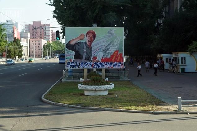 Sống ở Triều Tiên - ảnh 9