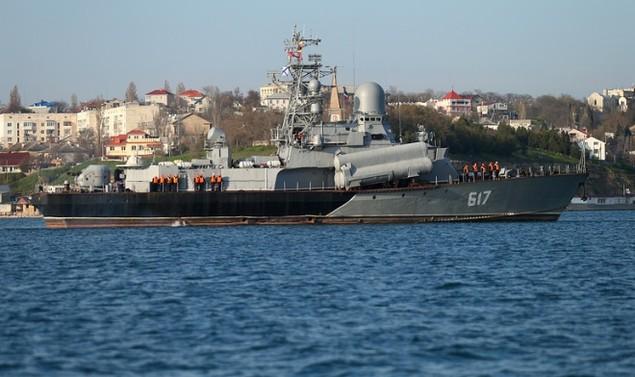 Dàn chiến hạm hùng hậu của Nga diệt IS ở Syria - ảnh 1