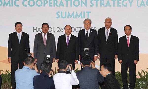 Khai mạc hội nghị cấp cao Việt Nam và các nước Mekong - ảnh 1