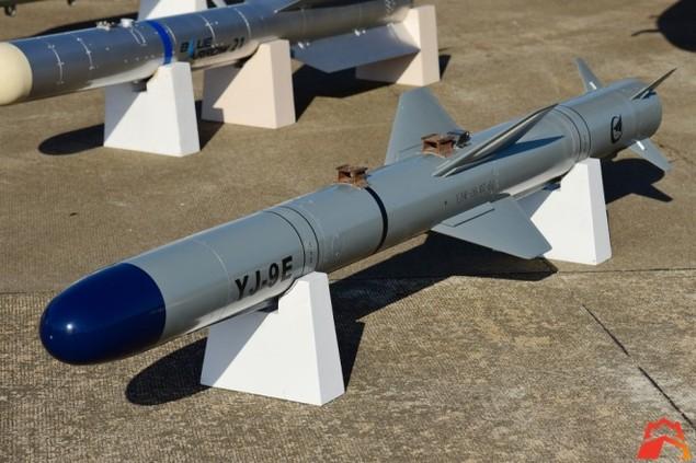 Trung Quốc khoe dàn tên lửa tối tân tại triển lãm hàng không Chu Hải - ảnh 3