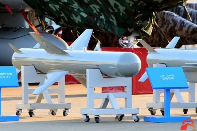 Trung Quốc khoe dàn tên lửa tối tân tại triển lãm hàng không Chu Hải - ảnh 7