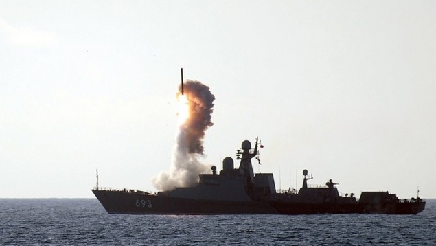 7 tàu chiến mạnh nhất của Hải quân Nga - ảnh 6