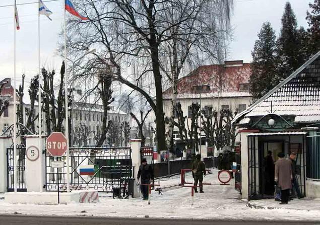 Bên trong căn cứ tên lửa tối mật của Nga ở Kaliningrad - ảnh 4