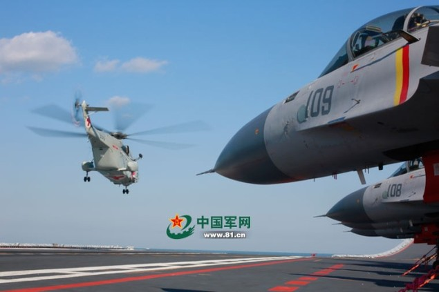 Tàu sân bay Trung Quốc lần đầu phô diễn hỏa lực hiệp đồng - ảnh 7