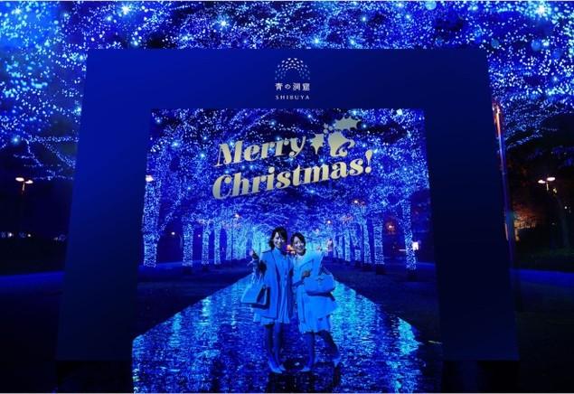 Thế giới lung linh đón Giáng sinh - ảnh 9