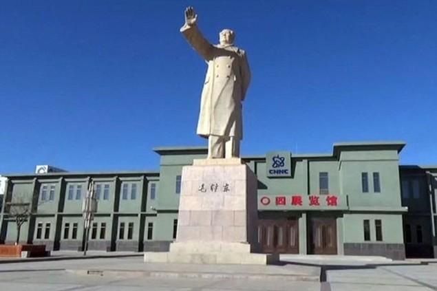 Thành phố bí mật nơi Trung Quốc từng thử bom hạt nhân - ảnh 1
