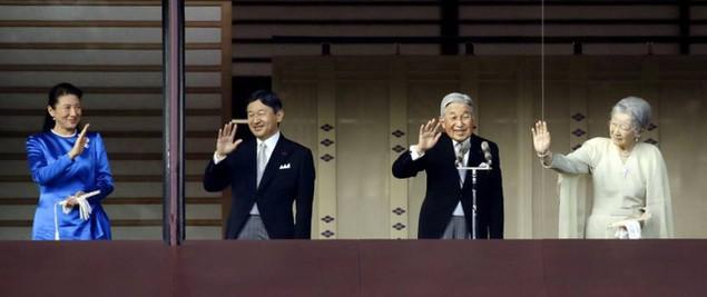 Nhật Hoàng dự kiến thăm Việt Nam vào đầu tháng 3 - ảnh 1