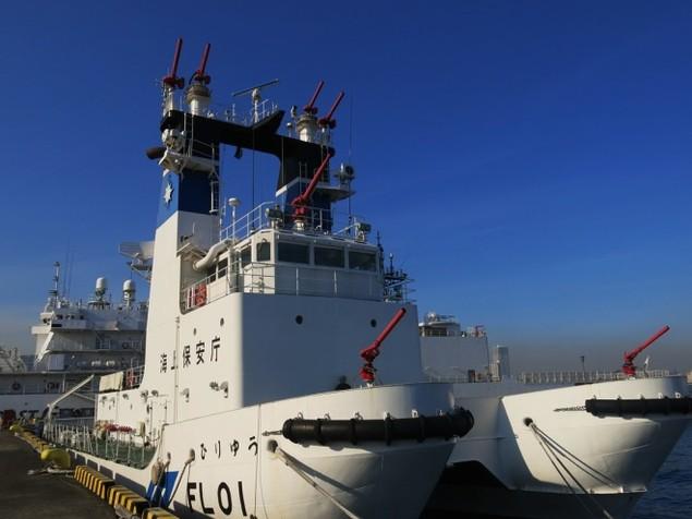 Căn cứ cứu nạn của Lực lượng bảo vệ bờ biển Nhật Bản - ảnh 2