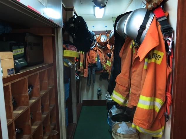 Căn cứ cứu nạn của Lực lượng bảo vệ bờ biển Nhật Bản - ảnh 4