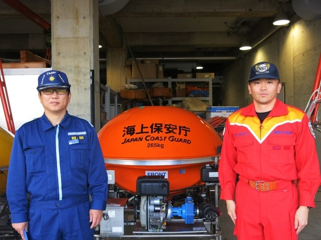 Căn cứ cứu nạn của Lực lượng bảo vệ bờ biển Nhật Bản - ảnh 5