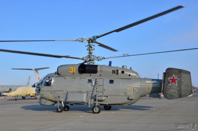 Bộ đôi máy bay 'sát thủ tàu ngầm' mới của Nga - ảnh 4