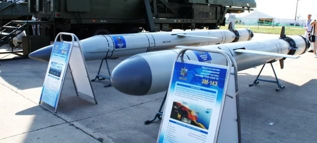 Tên lửa hành trình Klub-S uy lực trên tàu ngầm Kilo - ảnh 3