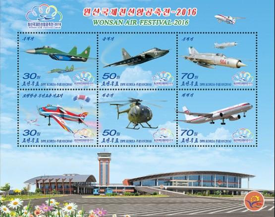 Bí ẩn phía sau những con tem siêu lợi nhuận của Triều Tiên - ảnh 1